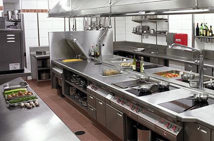 Erman Soğutma Endüstriyel Mutfak